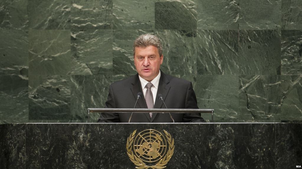 President Ivanov addresses the UN General Assembly