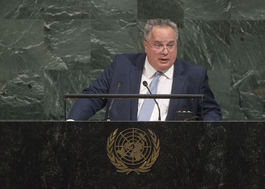 Greek FM Kotzias at the 73rd Session of the UN General Assembly