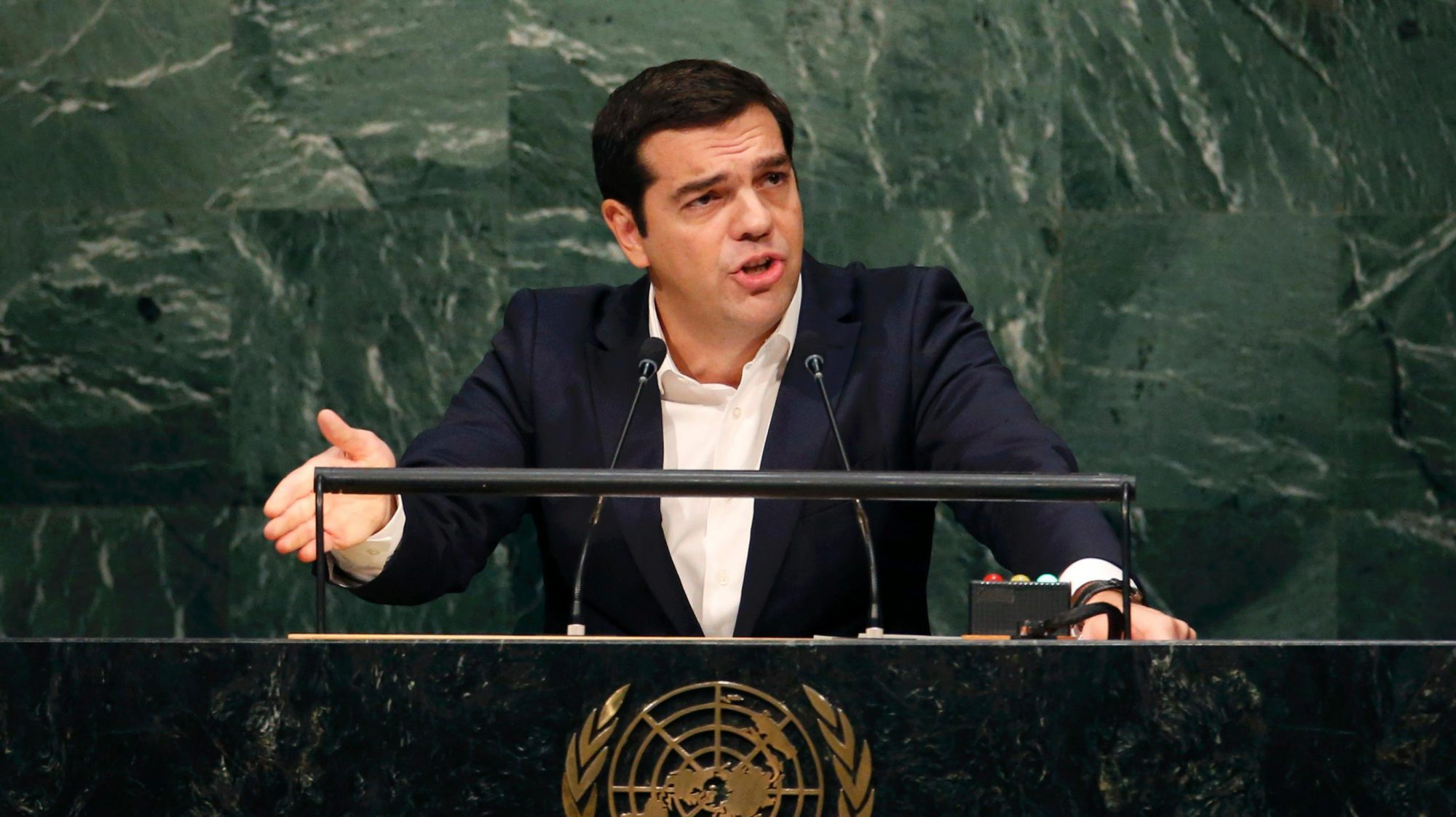 Alexis Tsipras at the UN General Assembly in New York
