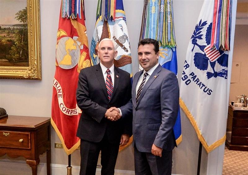 Συνάντηση Pence-Zaev: Ισχυρή στήριξη των ΗΠΑ στη Συμφωνία των Πρεσπών