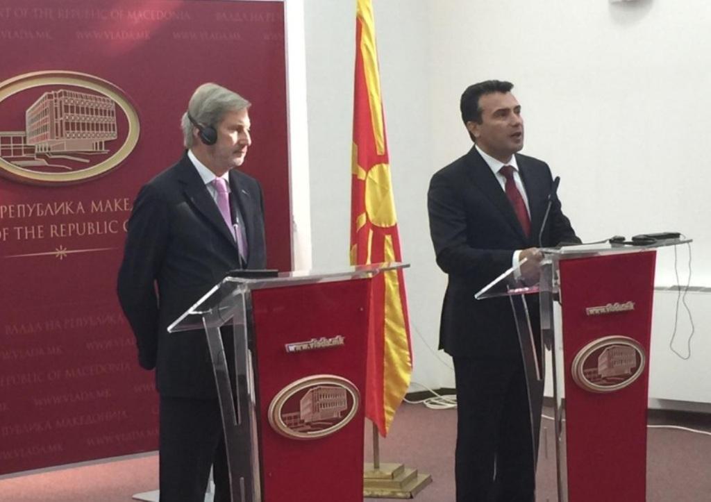 EU Enlargement Commissioner Hahn urges citizens of FYROM to vote in the referendum