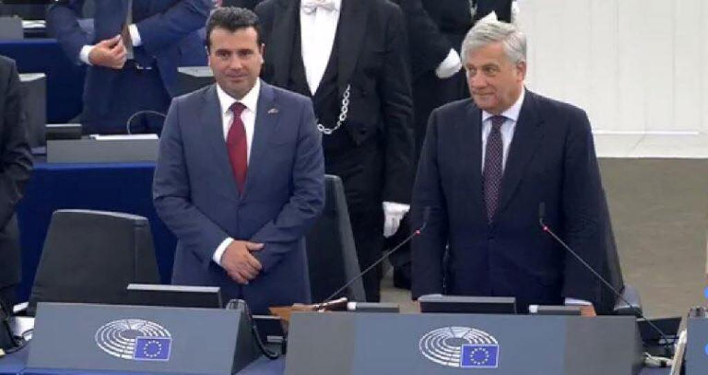 PM Zaev addresses MEPs