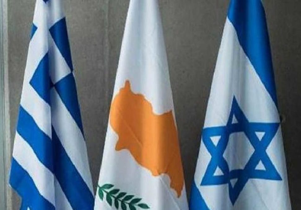 Greek, Cypriot and Israeli heads of diplomacy have crucial meeting, September 13, in Jerusalem