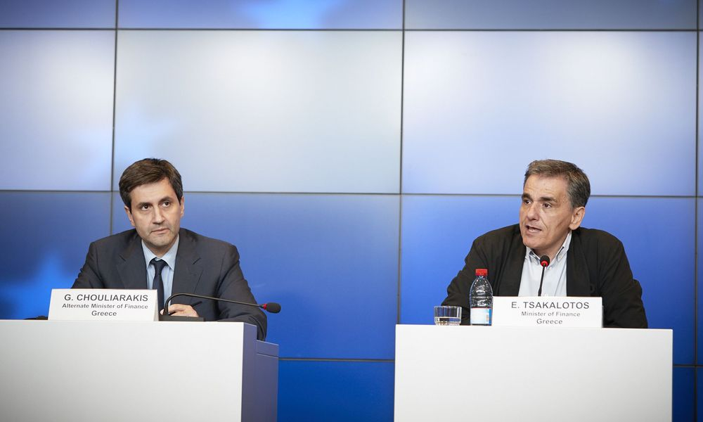 Greek government raises issue of non-implementation of pensions cuts measure to the institutions!