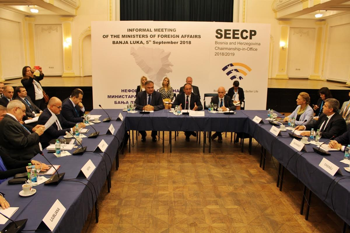 """BiH looks forward to""""Better connections for better life"""" in the region"""