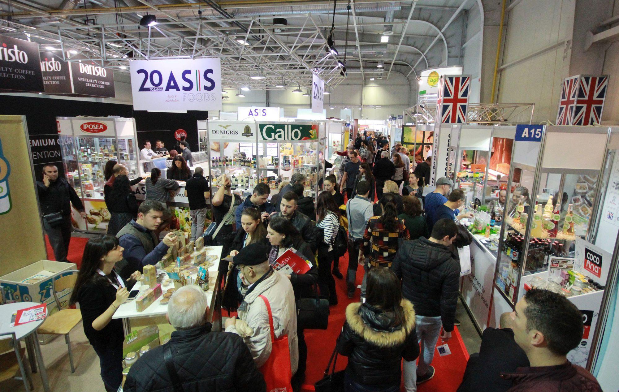Food & HoReCa Exhibitions 7-10 November 2018 in Sofia