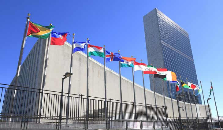 UN Security Council members welcome the report on the Cyprus issue