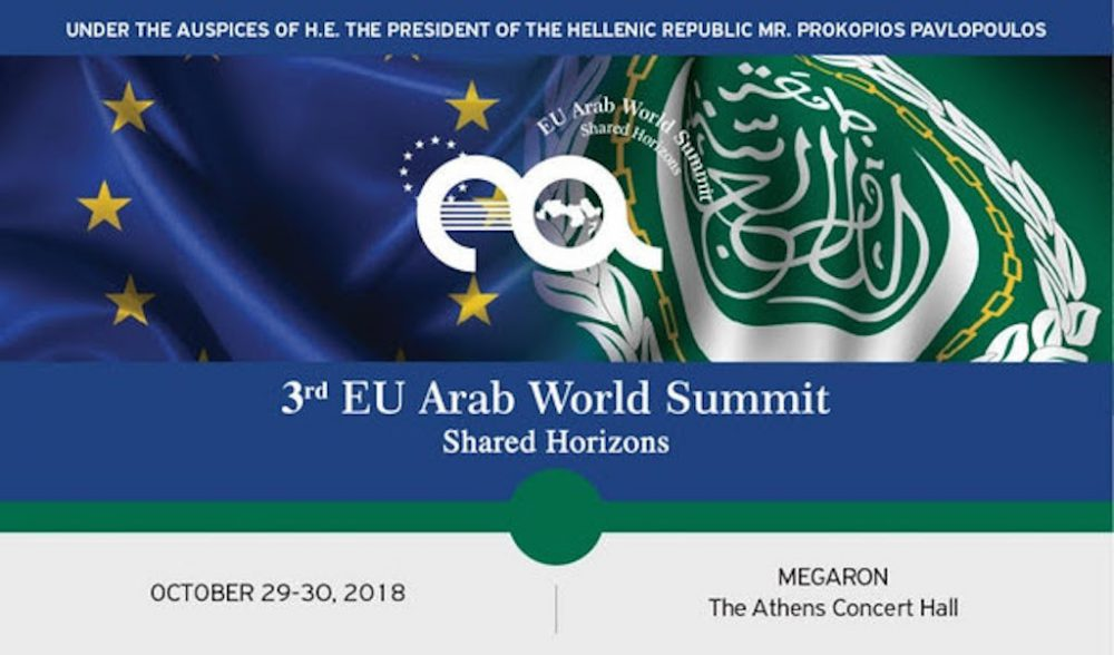 Tsipras and Anastasiades address the 3rd EU-Arab World Summit in Athens