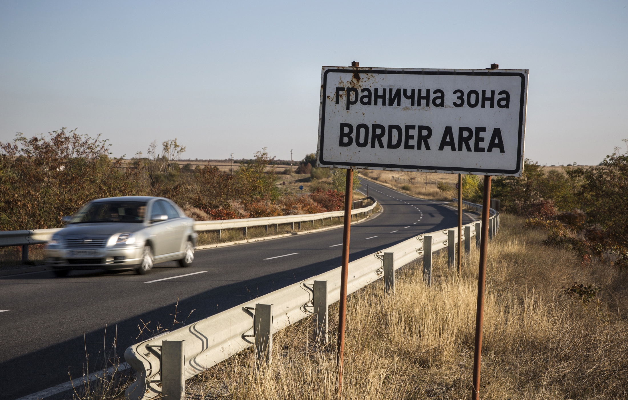 Bulgarian Interior Minister: Attempted illegal border crossings from Turkey, Greece increased in August-October