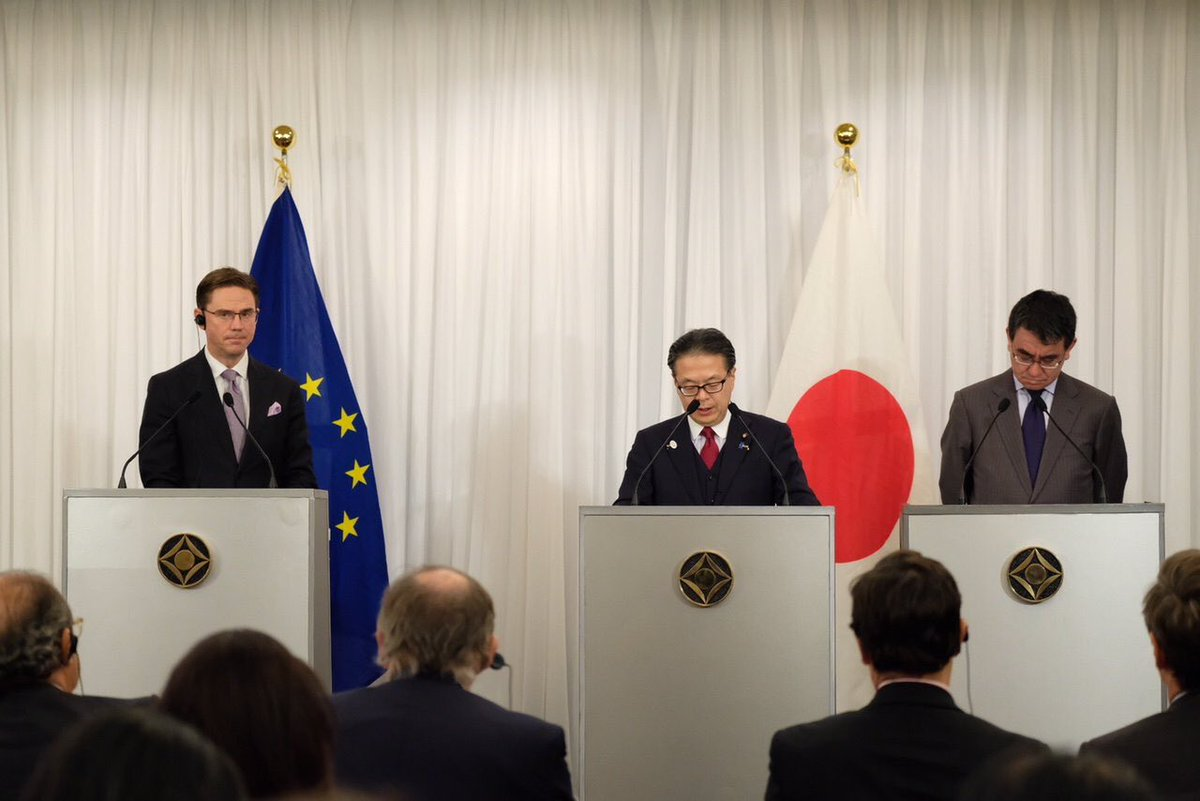 1st EU-Japan High-level Industrial, Trade and Economic Dialogue