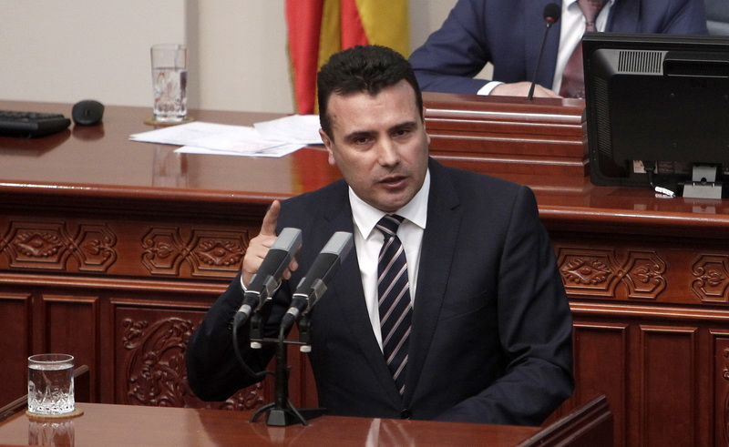 Zaev : I'll do my best to ensure majority for constitutional amendments