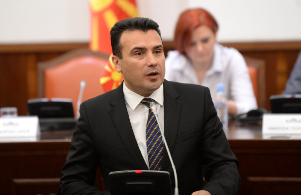 FYROM: PM Zaev calls on MPs to vote for the future of the country