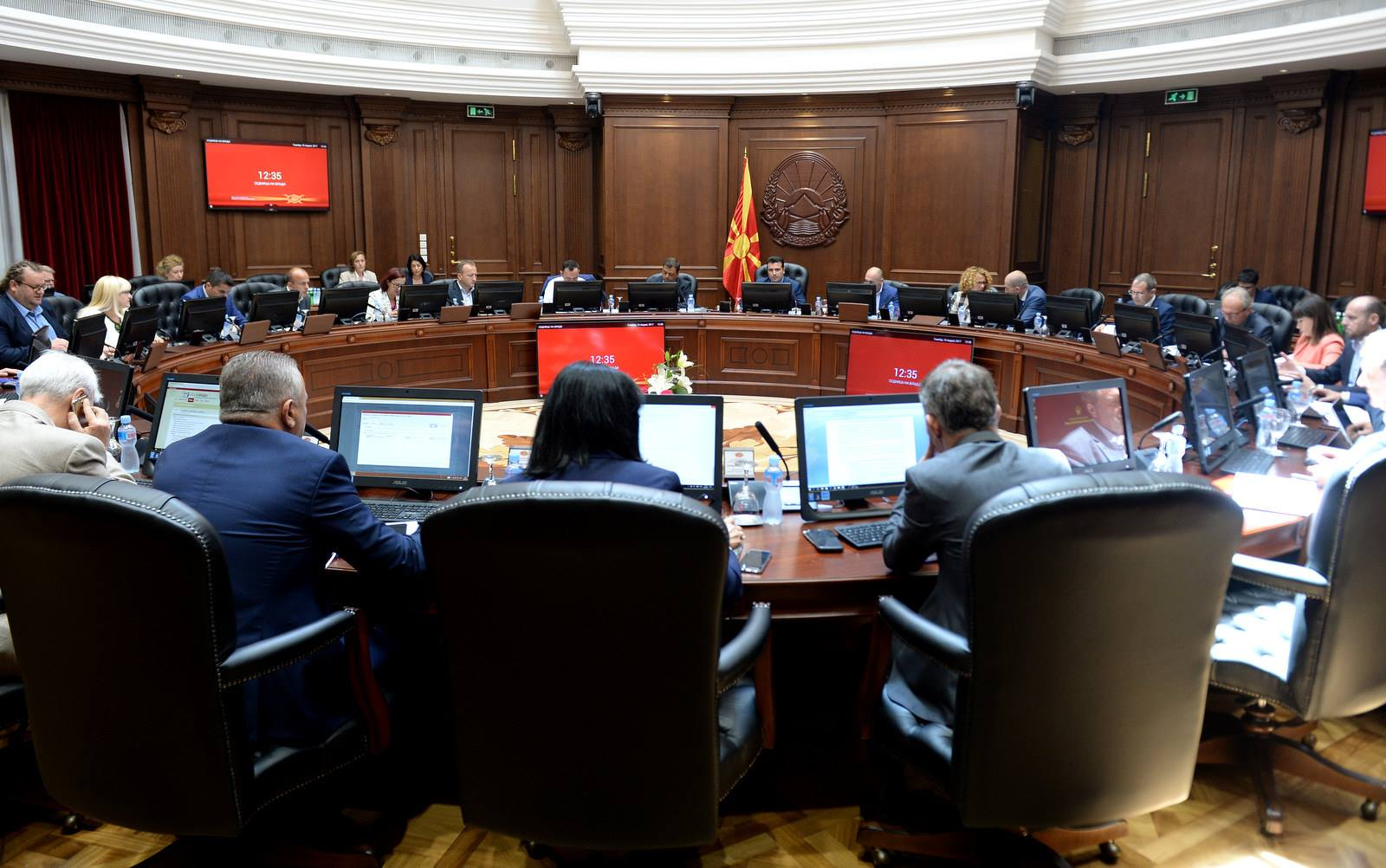 FYROM: Government approves four constitutional amendments concerning the country's new name