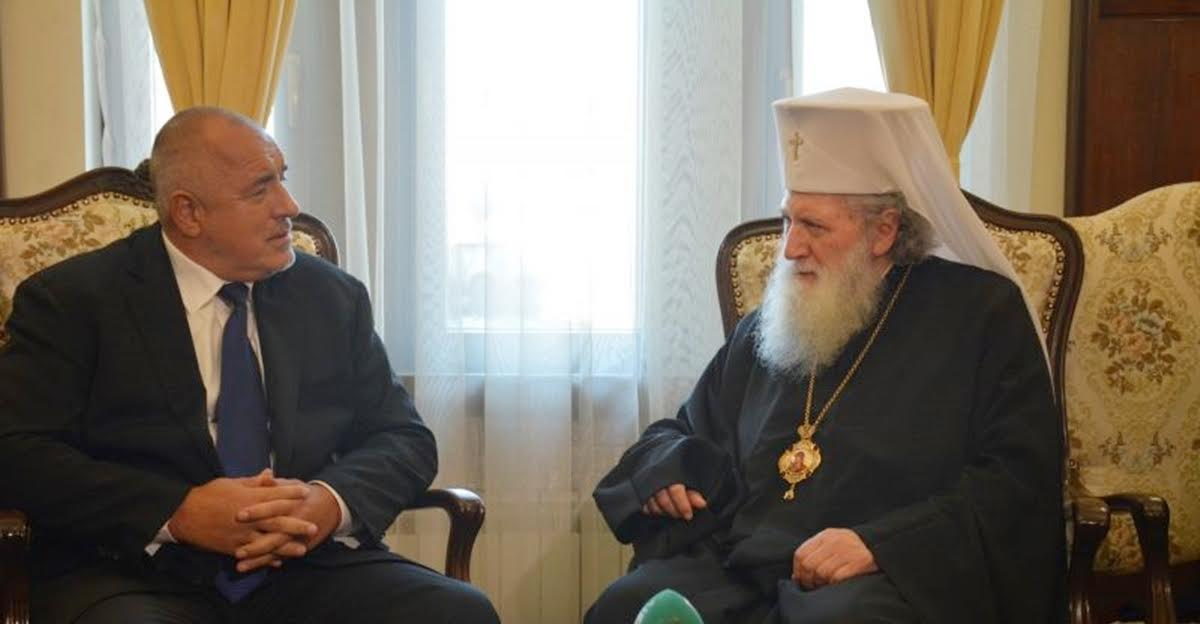 Bulgarian PM meets church leaders, pledges pay rise for clerics of all religions