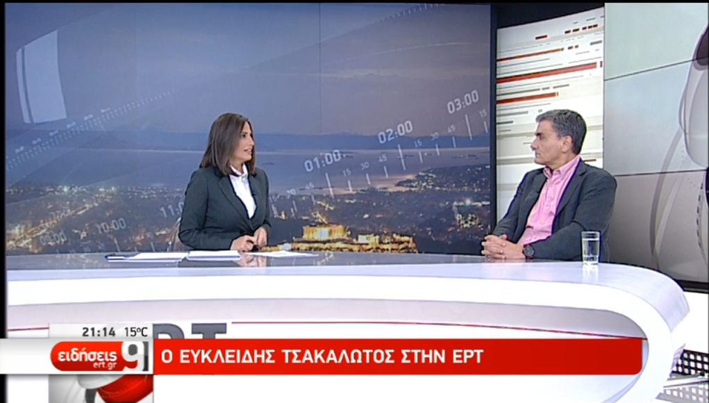 Tsakalotos confident pension cuts could be avoided