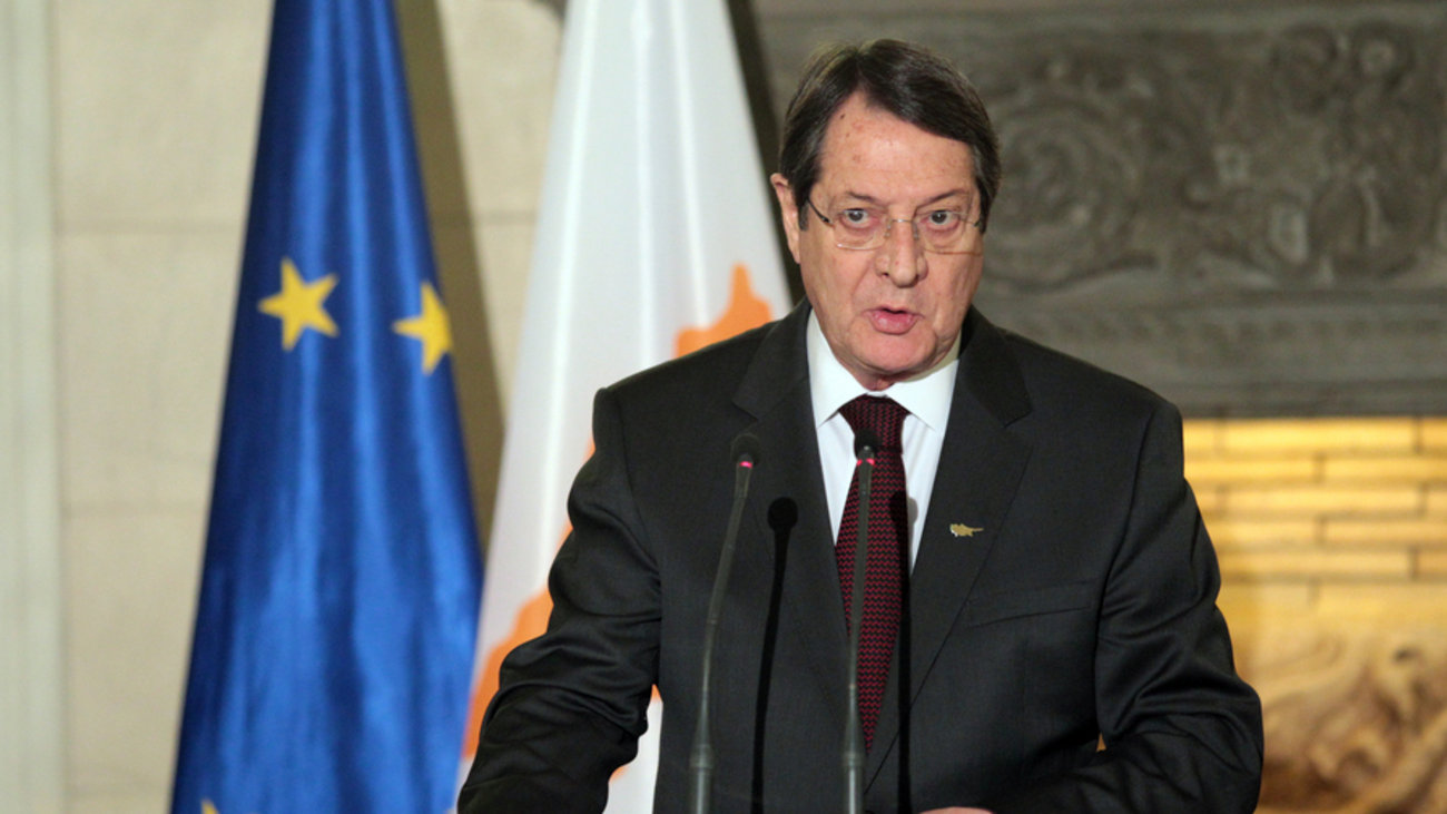 Republic of Cyprus celebrates the 58th anniversary of its independence
