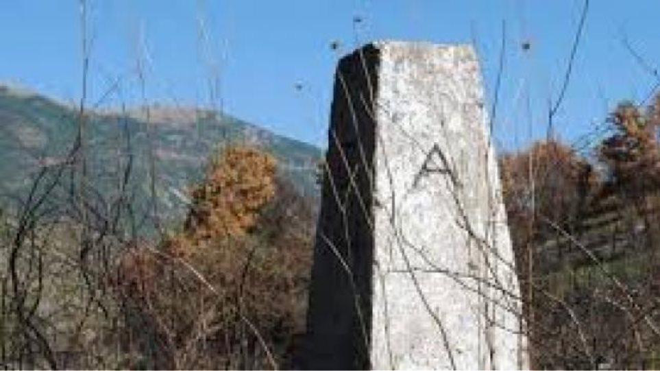 ΠΓΔΜ: Πολίτης της χώρας προκάλεσε τις φθορές στις πυραμίδες, στα σύνορα Ελλάδας-ΠΓΔΜ