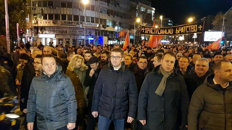 ΠΓΔΜ: Την παραίτηση της κυβέρνησης του Zoran Zaev ζήτησαν υποστηρικτές του VMRO