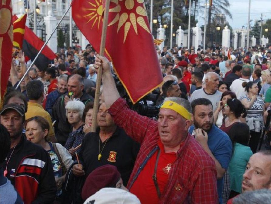 Αντικυβερνητική διαδήλωση του VMRO αύριο τα απόγευμα στα Σκόπια.