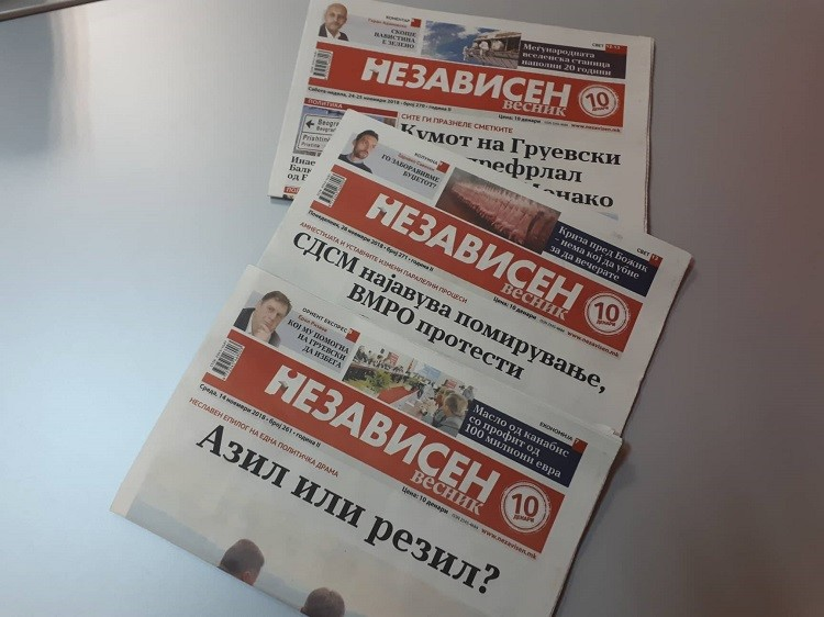 One year anniversary of Nezavisen Vesnik