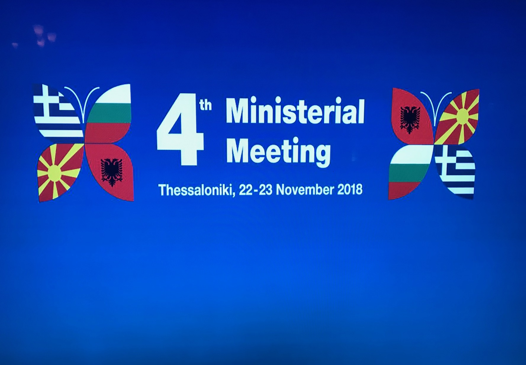 Ξεκινά στη Θεσσαλονίκη η 4η Υπουργική Συνάντηση Ελλάδας, Βουλγαρίας, πΓΔ της Μακεδονίας και Αλβανίας