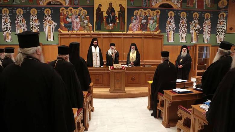 Ναι στην συνέχιση του διαλόγου Εκκλησίας Πολιτείας αποφάσισε η Ιερά Σύνοδος