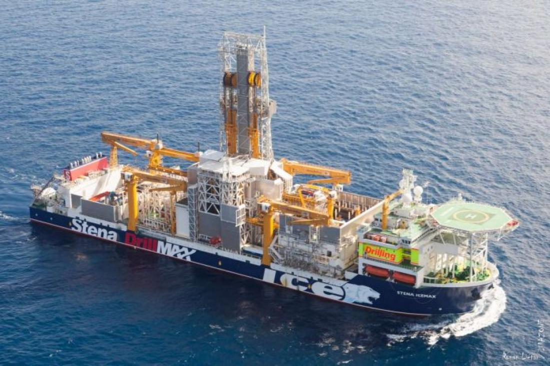 """Day One"" for ExxonMobil drilling rig off Cyprus"