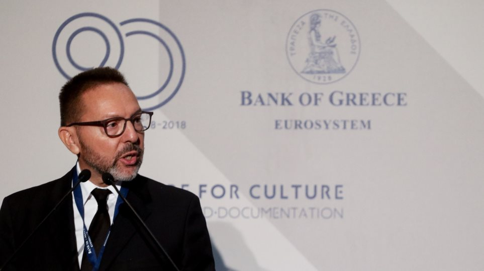 Reduction of bad loans crucial for Greek banks, economy