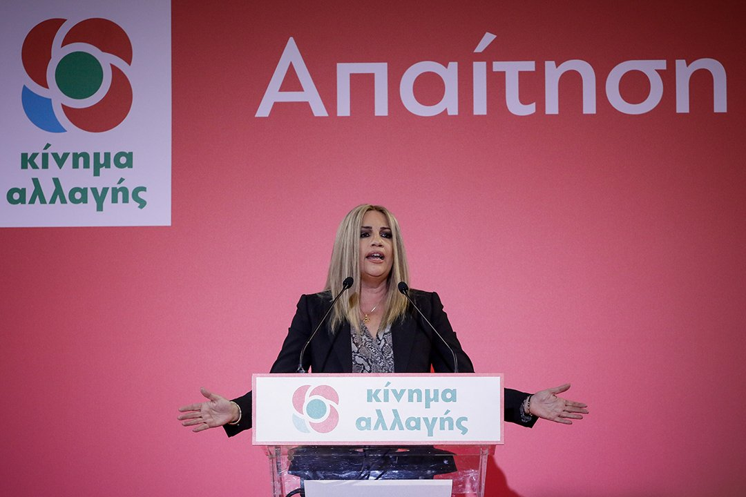 Gennimata hints at offering support to prospective Mitsotakis government