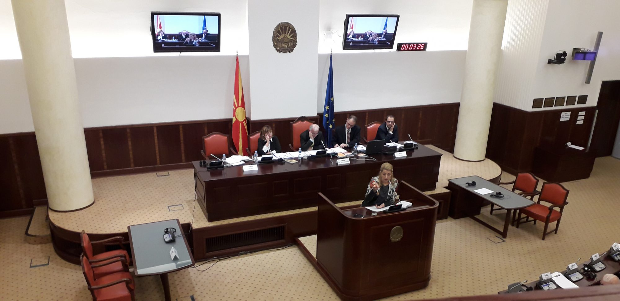 FYROM: Parliament's Committee to debate fourth constitutional amendment