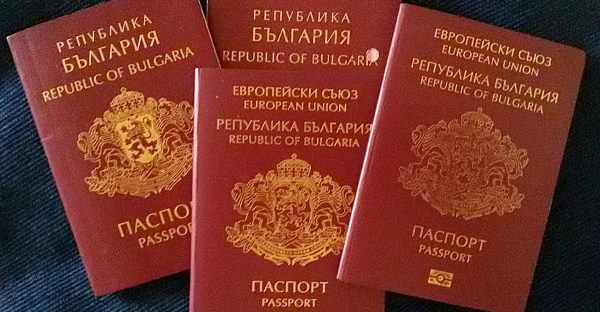 EU, US ministers discuss visa waiver for citizens of five EU countries, including Bulgaria