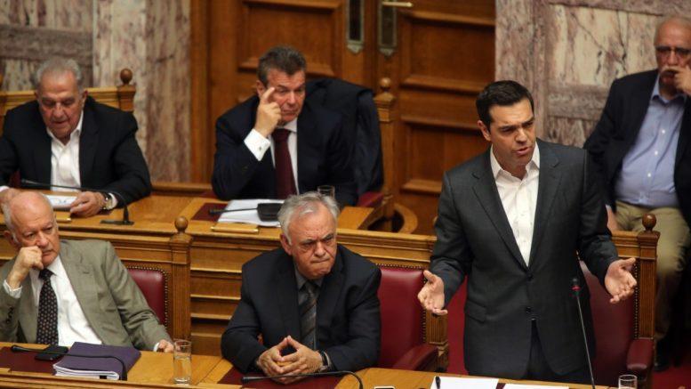Μια μέρα με μεγάλο συμβολισμό για την Ελληνική βουλή