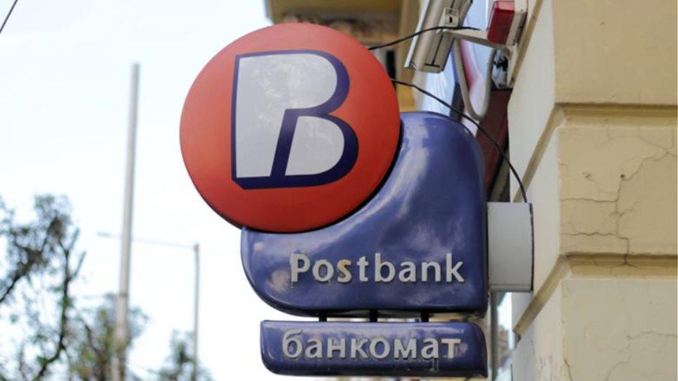 Η Eurobank Bulgaria εξαγόρασε τη θυγατρική της Πειραιώς έναντι 75 εκατ. ευρώ