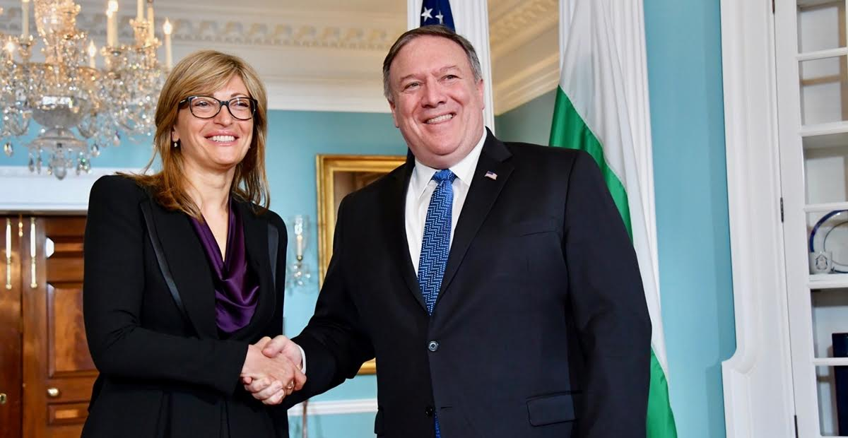 Pompeo tells Zaharieva US requirement for visas for Bulgarians remains in place