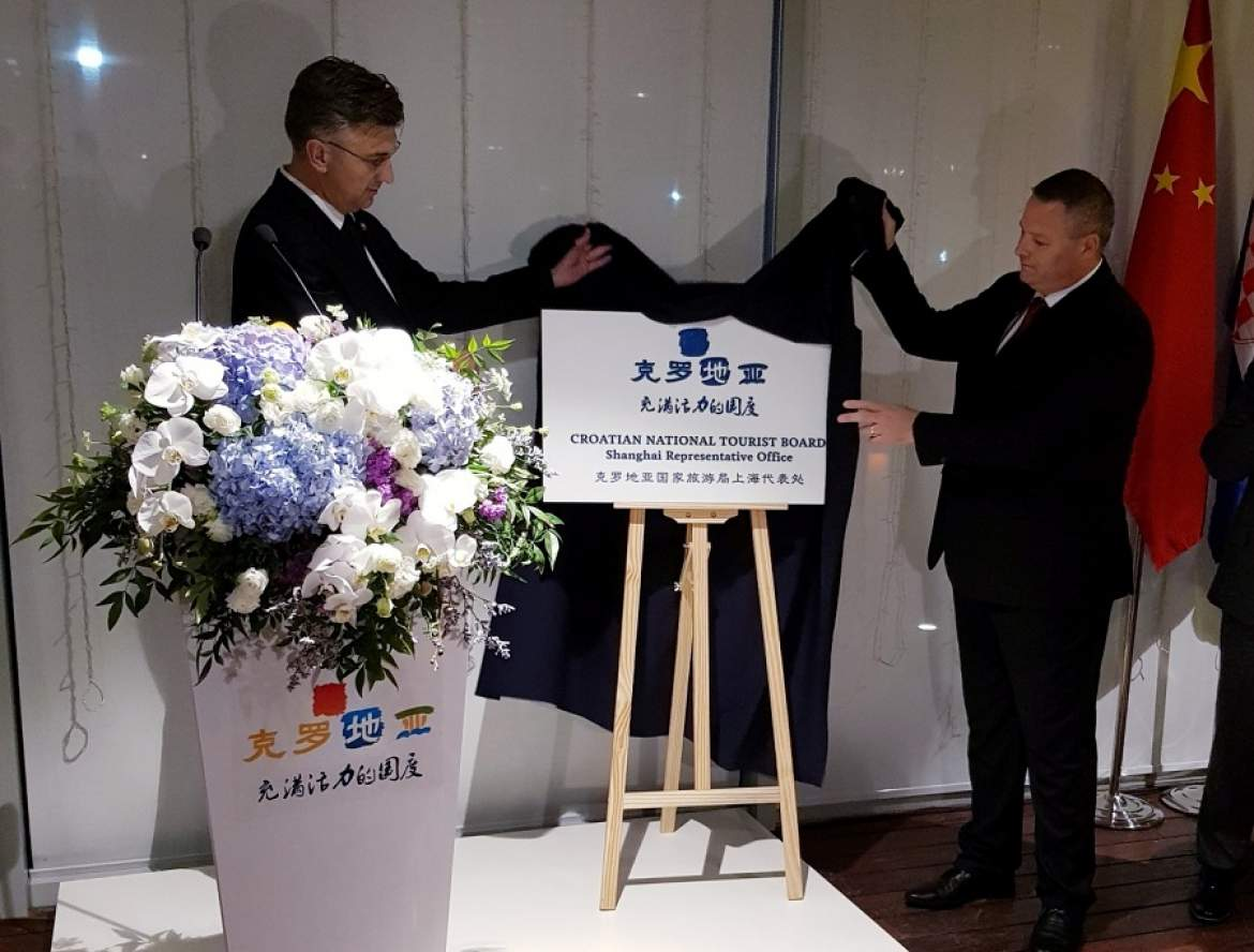 Croatia opens its first office of Croatian Tourist Board in Shanghai