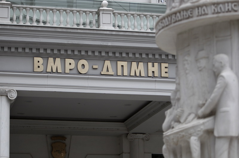 Was VMRO-DPMNE leadership shocked by the testimonies – White palace or parapolice camp?