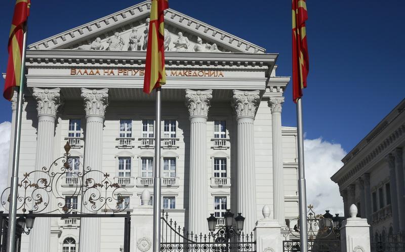 Πινακίδες κρατικών θεσμών με τη νέα ονομασία Δημοκρατία της Βόρειας Μακεδονίας μόλις η Αθήνα επικυρώσει το πρωτόκολλο του ΝΑΤΟ