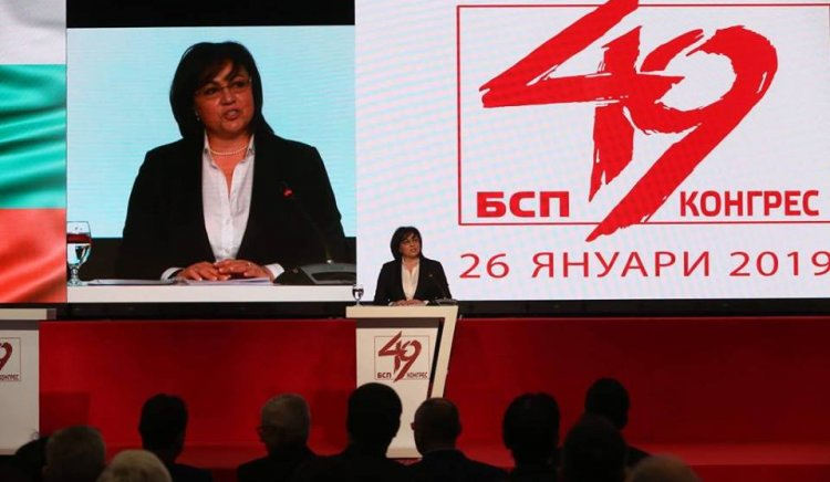 Opposition Bulgarian Socialist Party to begin deciding candidates for European Parliament elections