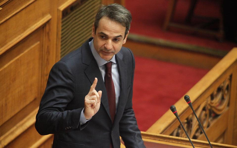 Mitsotakis rules out no-confidence motion