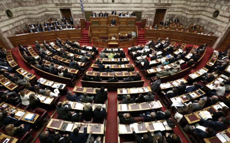 Greek parliament approves 2020 State Budget