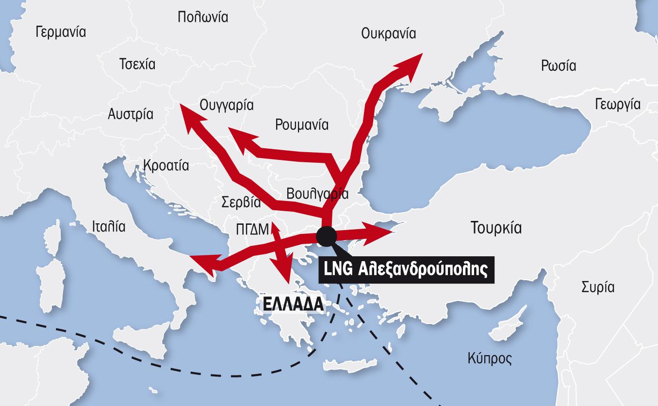 Rumunija će pružiti podršku gasovodu IGB