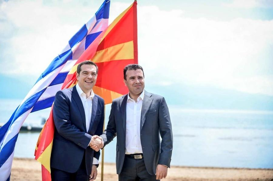 Tsipras calls Zaev to congratulate him on the successful completion of the constitutional revision