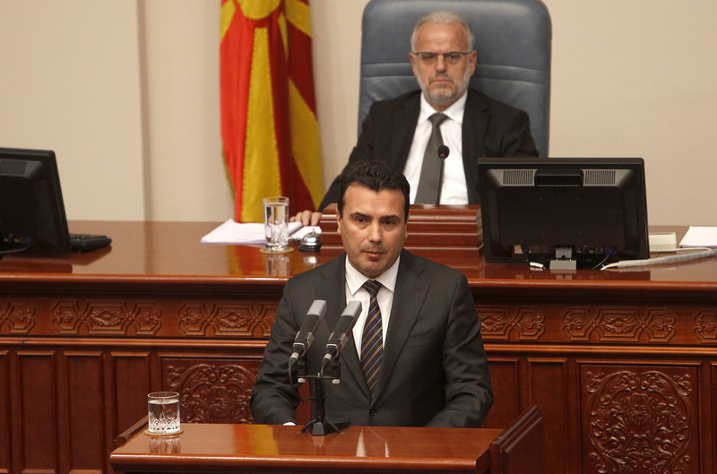 Zaev withdraws from the post of finance minister
