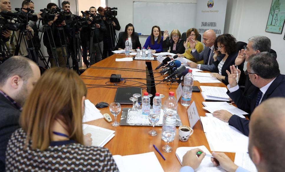 Istraga o navodima o nepotizmu u institucijama Severne Makedonije