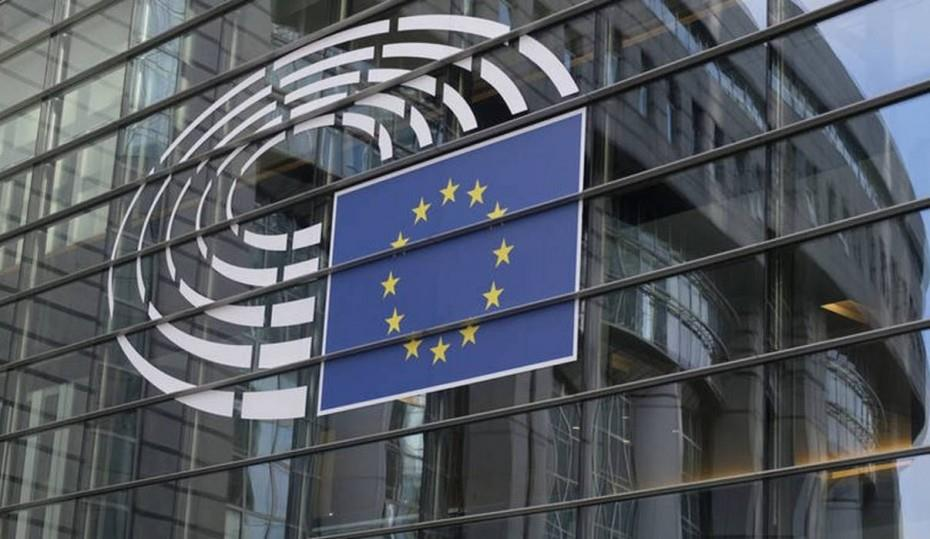 EC report for Romania criticizes reforms to justice system and financial sector