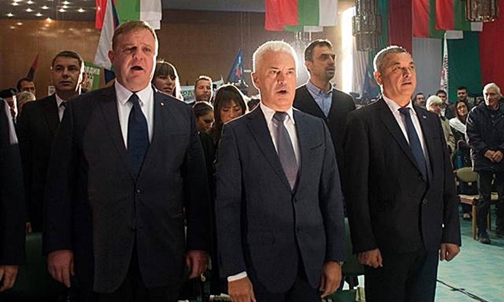 Ujedinjeni patrioti Bugarske podeljeni su nakon što je Ataka napustila pregovore koalicionog saveta o evropskim izborima