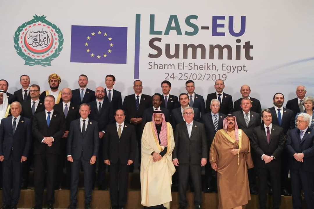 Sharm El-Sheikh summit declaration