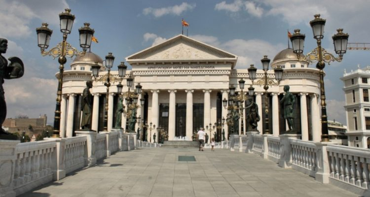 Political dialogue in North Macedonia is expected to resume after the holidays