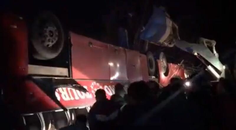 U tragičnoj nesreći u Severnoj Makedoniji nastradalo 13 osoba