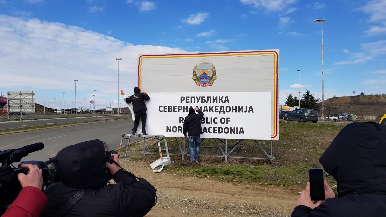 Η πρώτη πινακίδα με το νέο όνομα  της χώρας, Βόρεια Μακεδονία